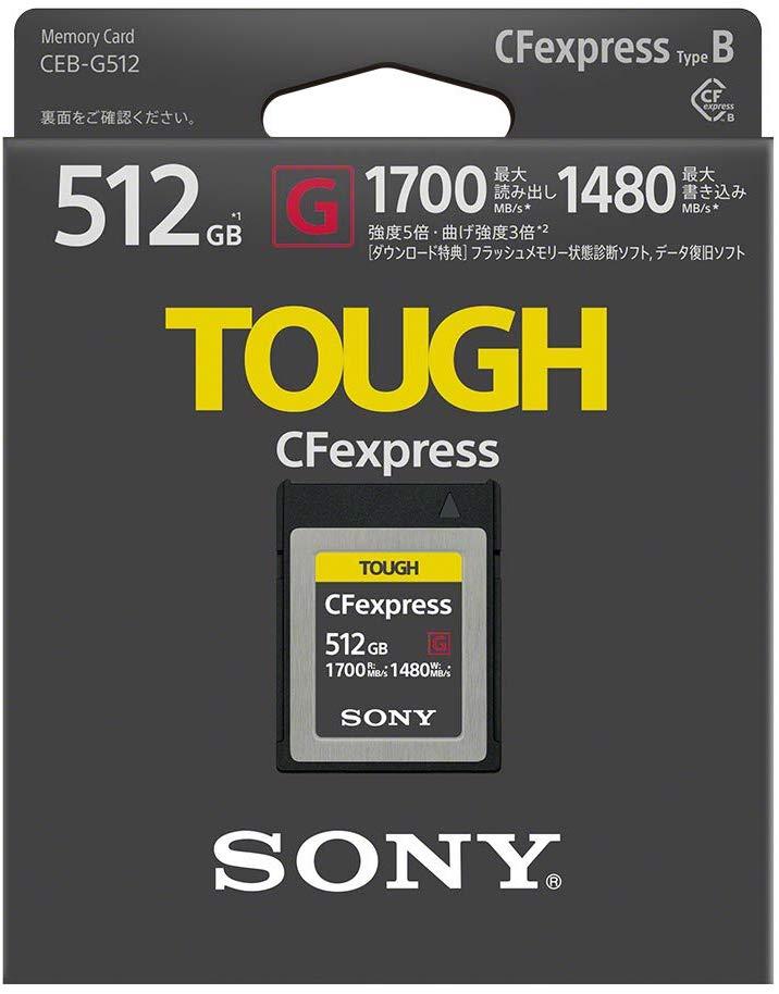ソニー SONY CFexpress Type B メモリーカード 512GB タフ仕様 書き込み速度1480MB/s 読み出し速度1700MB/s CEB-G512 送料無料