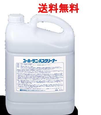 ユーホーニイタカ サニ・バスクリーナー 5L×4本 送料無料