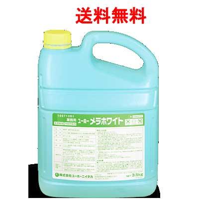 ユーホーニイタカ 塩素系漂白剤 メラホワイト 3.5Kg×4本 送料無料
