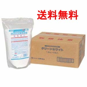 ニチネン クリーンホワイト 1.8kg×5袋 送料無料