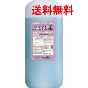ニイタカサニプラン 除菌洗浄剤L 20kg