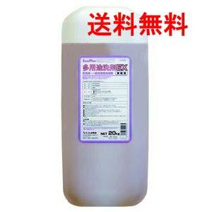 ニイタカ サニプラン 多用途洗剤EX 20kg
