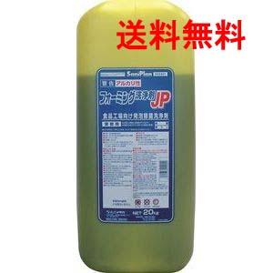 ニイタカ サニプラン フォーミング洗浄剤JP 20kg