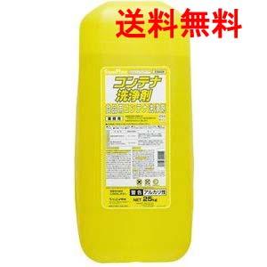 ニイタカ サニプラン コンテナ洗浄剤 25kg