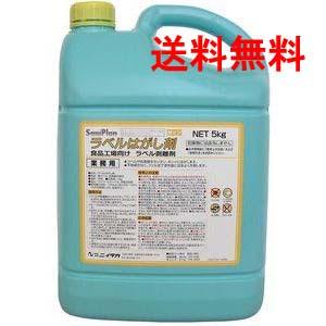 ニイタカ サニプラン ラベルはがし剤 5kg×3