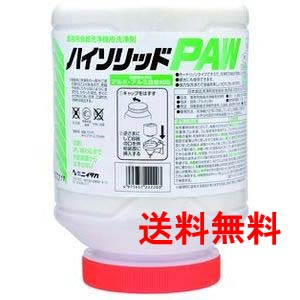 ハイソリッドPAW(4kg×4) (1ケース出荷)
