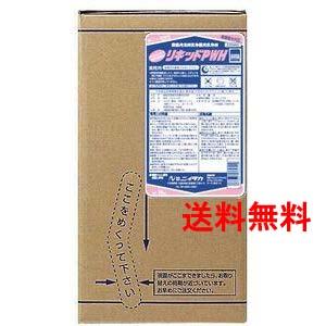 高品質ニイタカ リキッドPWH 18kg 扁平ハイテナー