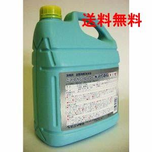シルバー光沢回復剤(粉末)4kg×4(1ケース出荷)