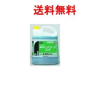 ニイタカ 薬用ハンドソープコンク 5kg×3(A-8)