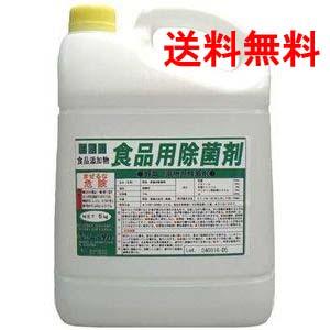 ニイタカ食品用除菌剤 5kg×3(1ケース出荷) 送料無料