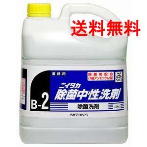 ニイタカ 除菌中性洗剤 4kg×4 (1ケース出荷)送料無料