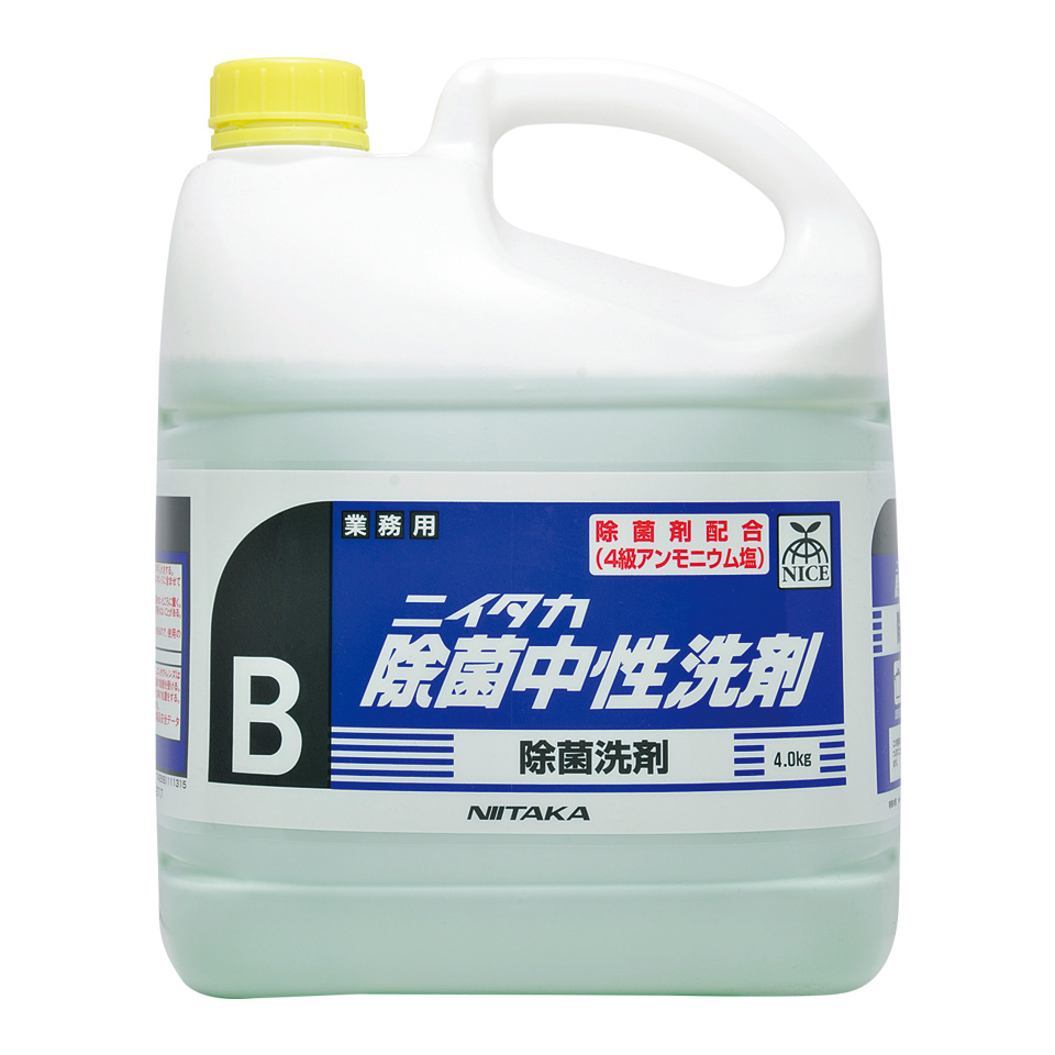 ニイタカ 除菌中性洗剤(B) 4kg×4 (1ケース出荷)送料無料