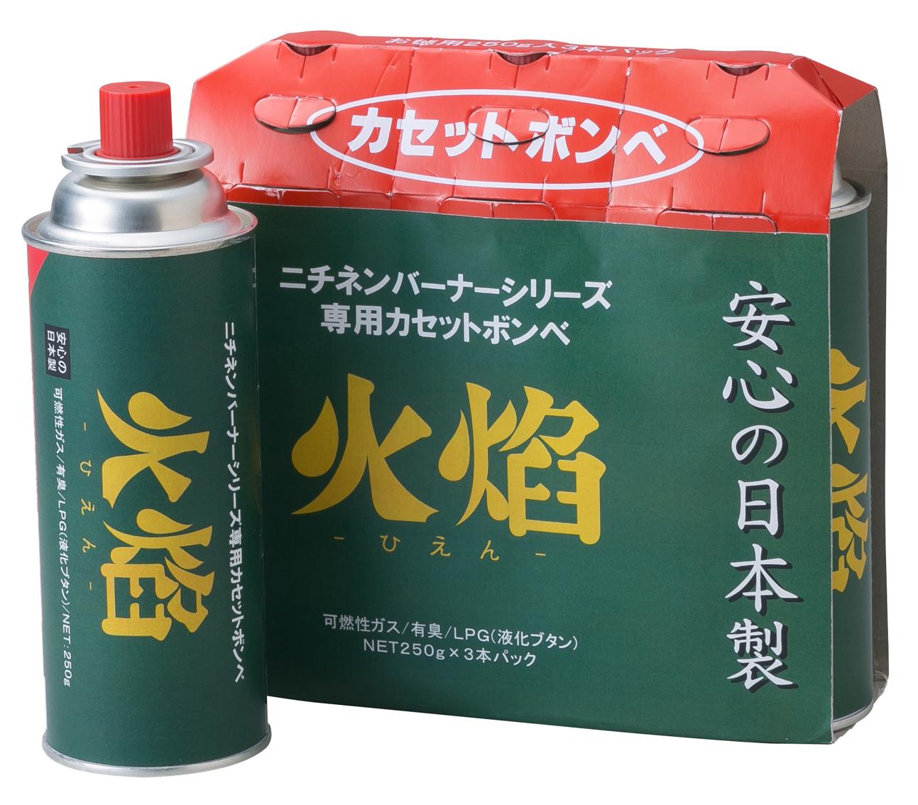 カセットボンベ アウトドア専用カセットボンベ火焔 48本(3本パック×16)