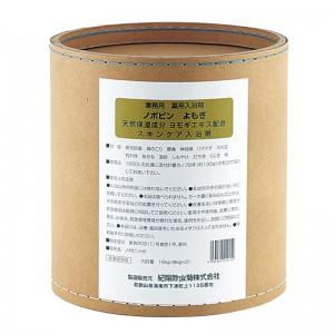 入浴剤業務用 業務用ノボピン よもぎ 16kg(8kgx2)【送料無料】国産 紀陽除虫