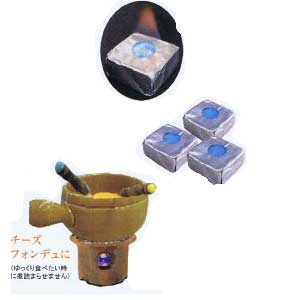 ニイタカ 直火保温器用カエン 角形15  20個×26袋(520個) 1ケース 弱火で80分間保温する固形燃料です。