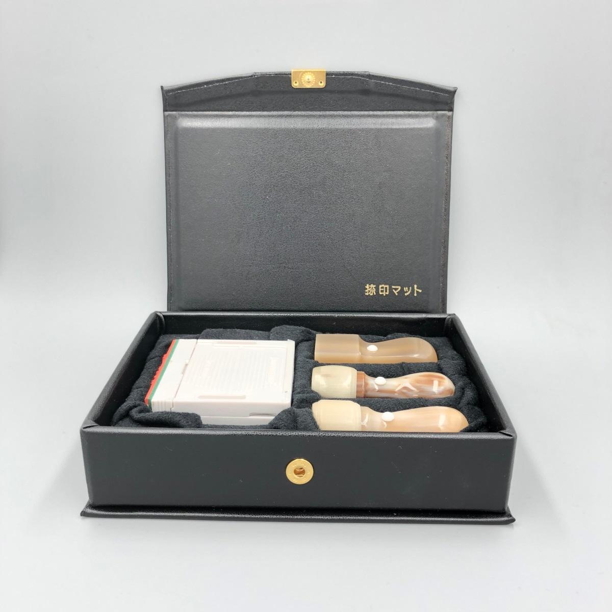 会社設立3本セットC牛角24mm+ゴム印