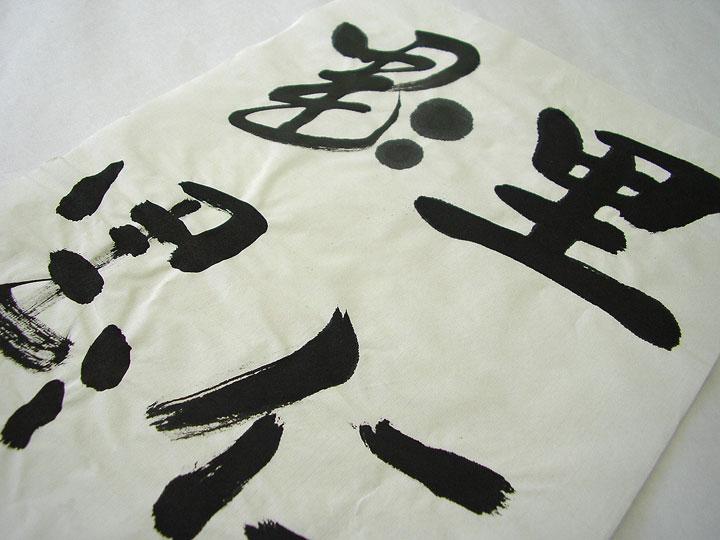手漉半紙 里仁 -SATONI- 1000枚入り書道 習字 和紙
