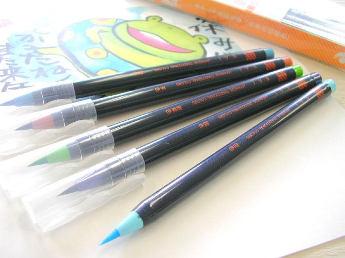 描き味にこだわった本造り毛筆 絵ごころを彩る日本の伝統色 あかしや水彩毛筆 5色セット 日時指定 夏を描く 海外並行輸入正規品 彩