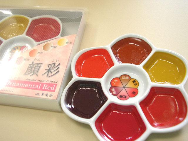 赤、茶系を基調にしたセットです。 顔彩 梅皿 OnamentalRed
