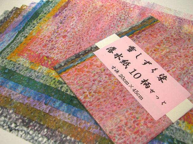 雪しずく染め落水紙 10柄セットちぎり絵 はり絵 因州和紙