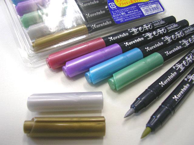 キラキラメタリックのカラー筆ペンセット! カラー筆ペン 筆日和 メタリック 6色セット【呉竹】