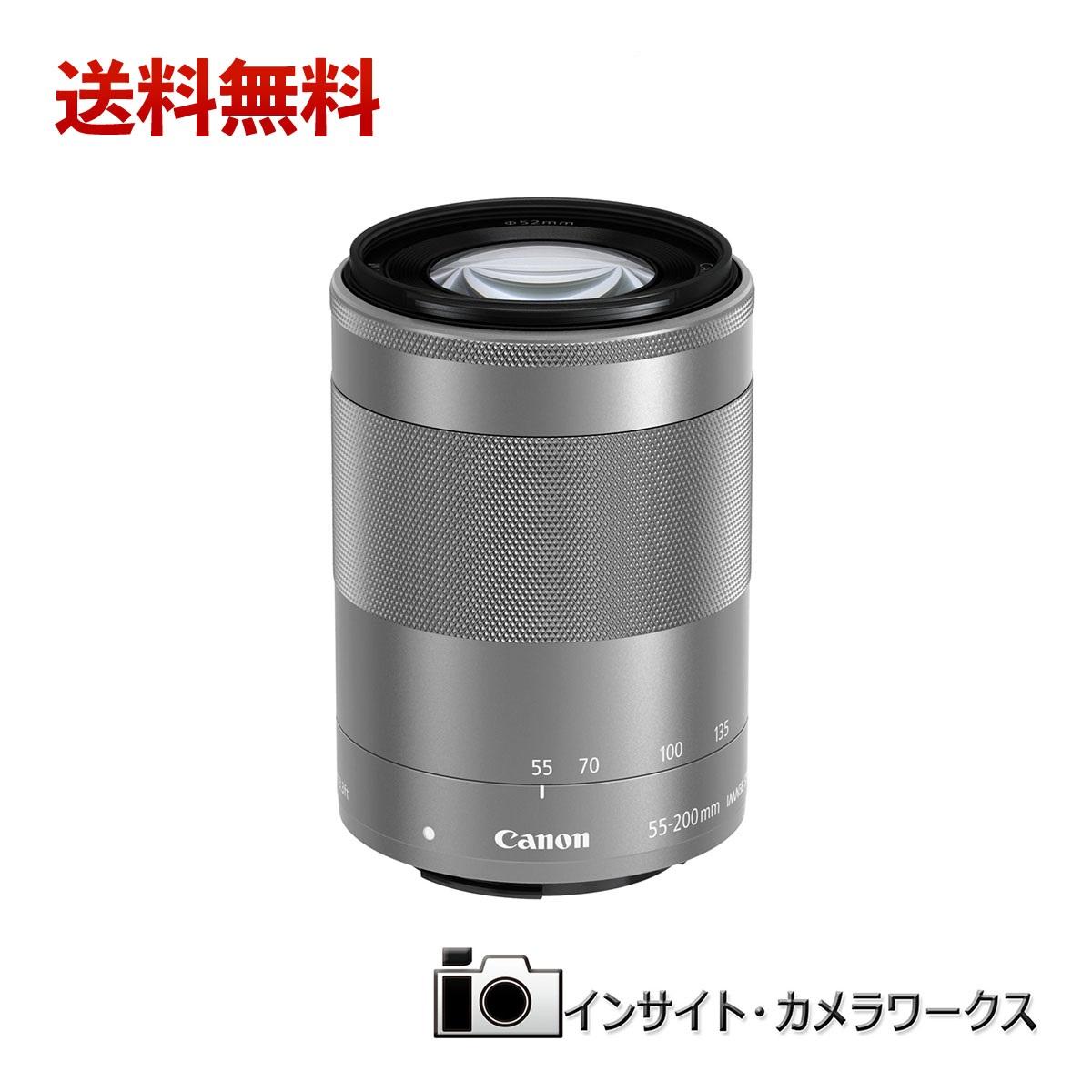 【特別価格】Canon 望遠ズームレンズ EF-M55-200mm F4.5-6.3 IS STM(シルバー) ミラーレス専用 EF-M55-200ISSTMSL キヤノン ex