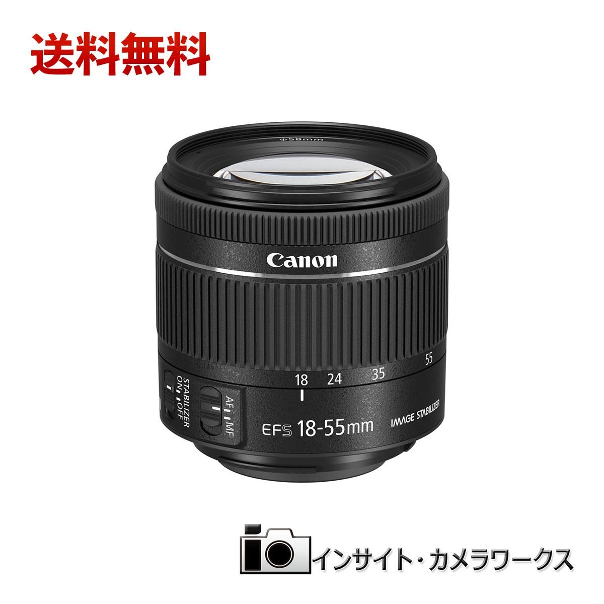 【特別価格】Canon 標準ズームレンズ EF-S18-55mm F4.0-5.6 IS STM APS-C対応 キヤノン F4-5.6 ex