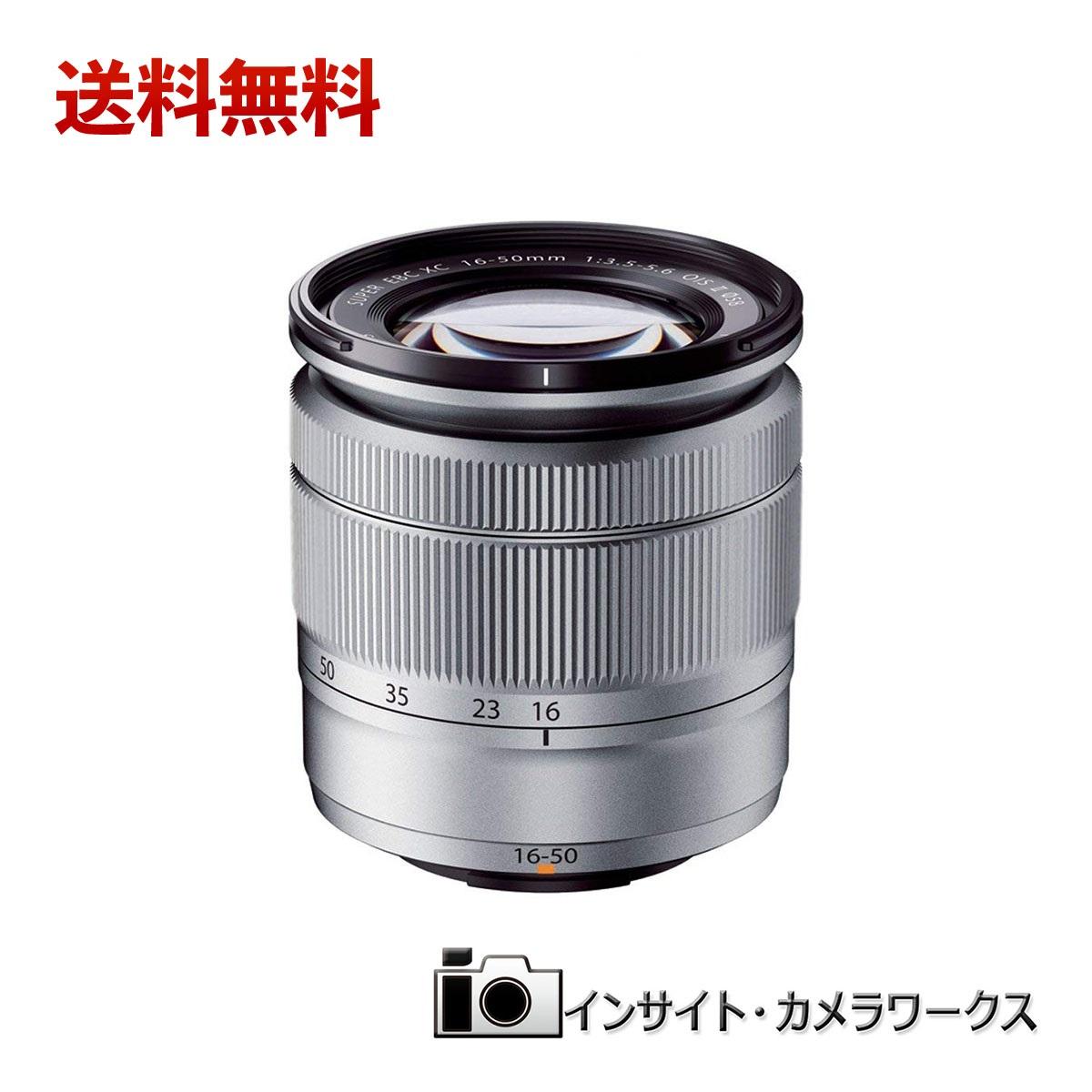 【特別価格】FUJIFILM フジノンレンズ XC16-50mmF3.5-5.6 OIS II シルバー フジフイルム 富士フイルム