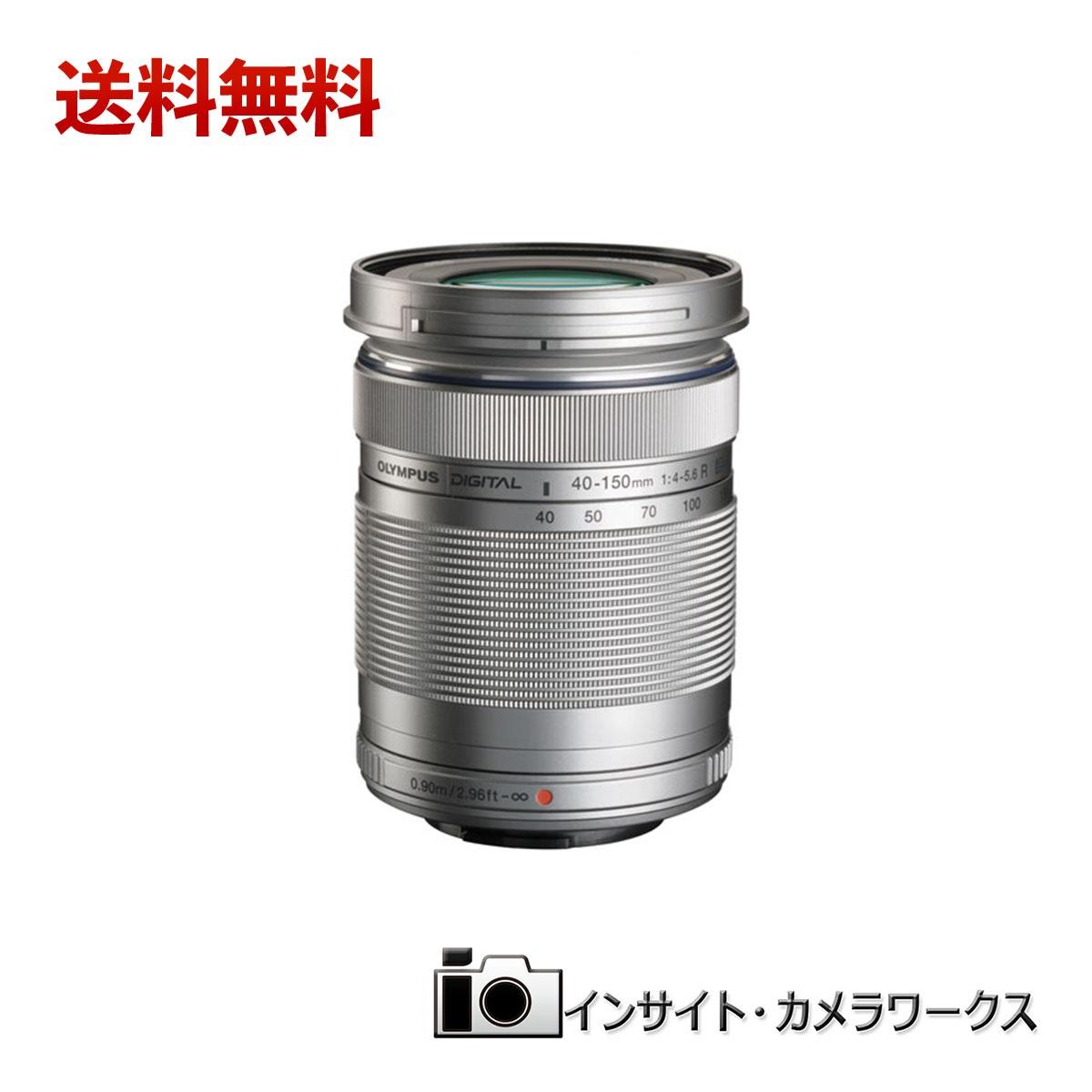 【特別価格】OLYMPUS 望遠ズームレンズ M.ZUIKO DIGITAL ED 40-150mm F4.0-5.6 R シルバー オリンパス ex