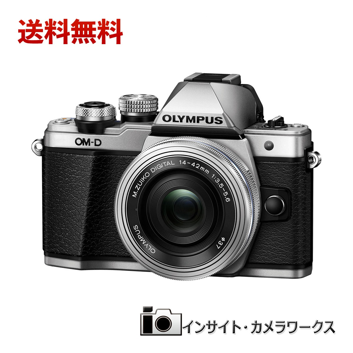 【特別価格】OLYMPUS ミラーレス一眼 OM-D E-M10 MarkII 14-42mm EZレンズキット シルバー オリンパス