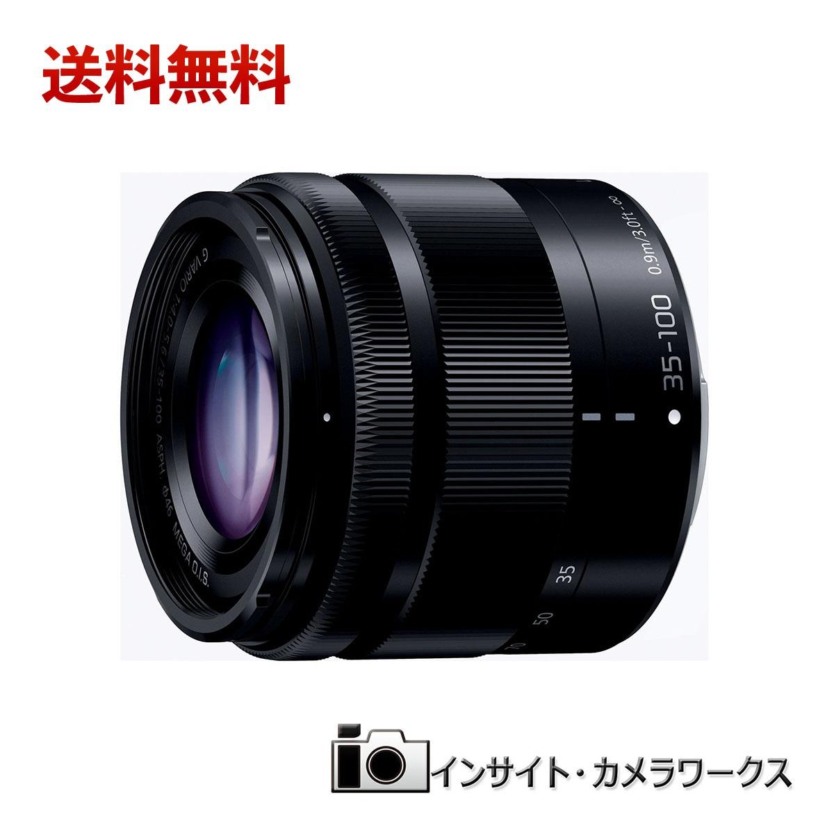 【特別価格】Panasonic LUMIX G VARIO 35-100mm/F4.0-5.6 ASPH./MEGA O.I.S H-FS35100-K 望遠ズームレンズ パナソニック ルミックス