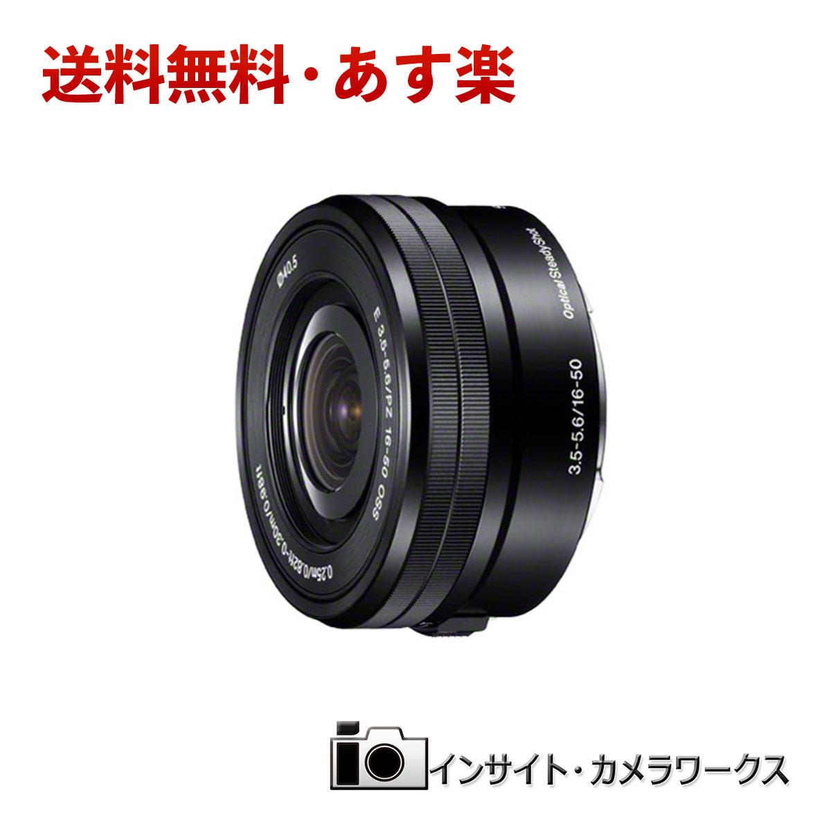 【あす楽対応・特別価格】 【あす楽】SONY レンズ 標準 標準ズームレンズ E PZ 16-50mm F3.5-5.6 OSS SELP1650 ブラック ソニー 交換レンズ