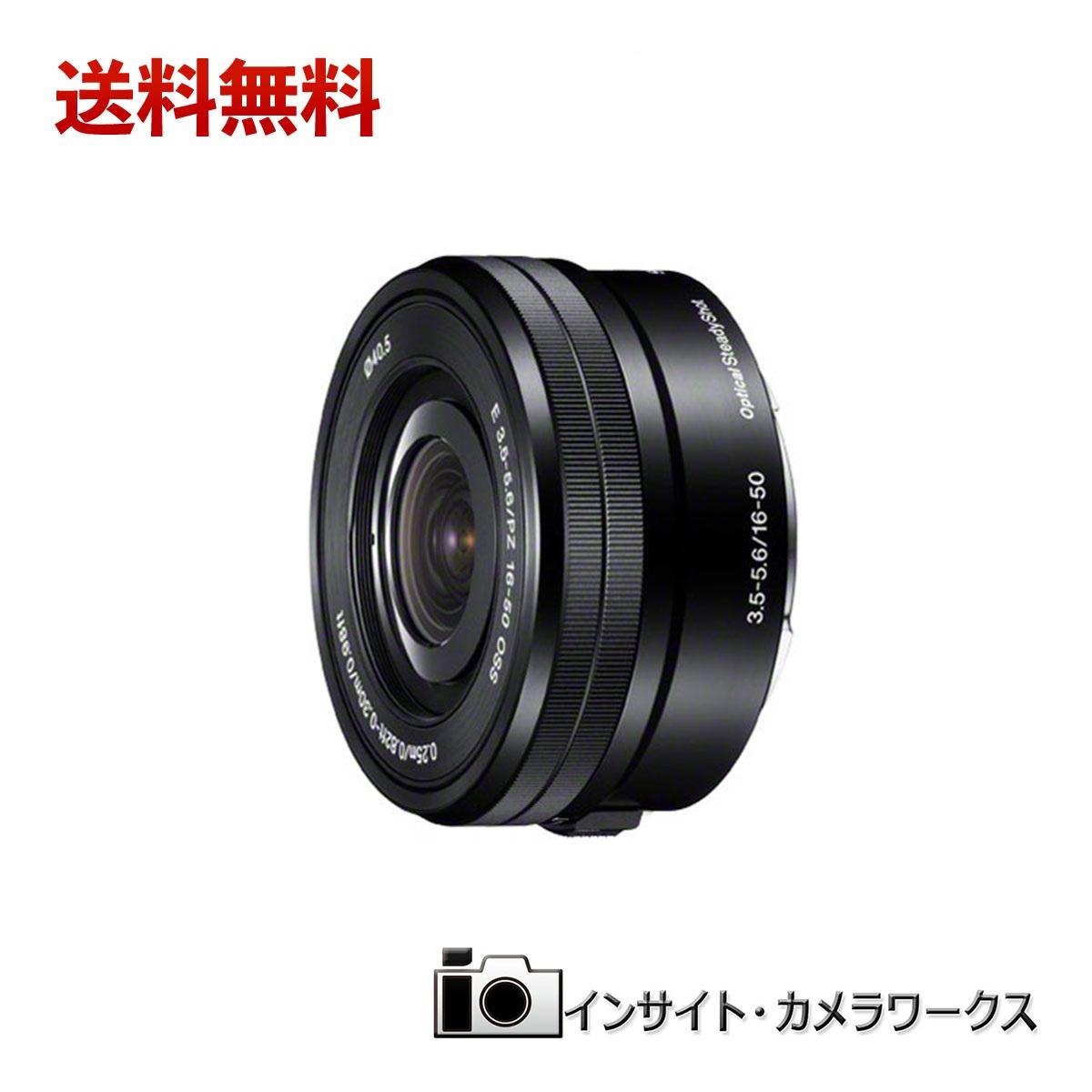 【特別価格】SONY 標準ズームレンズ E PZ 16-50mm F3.5-5.6 OSS SELP1650 ブラック ソニー