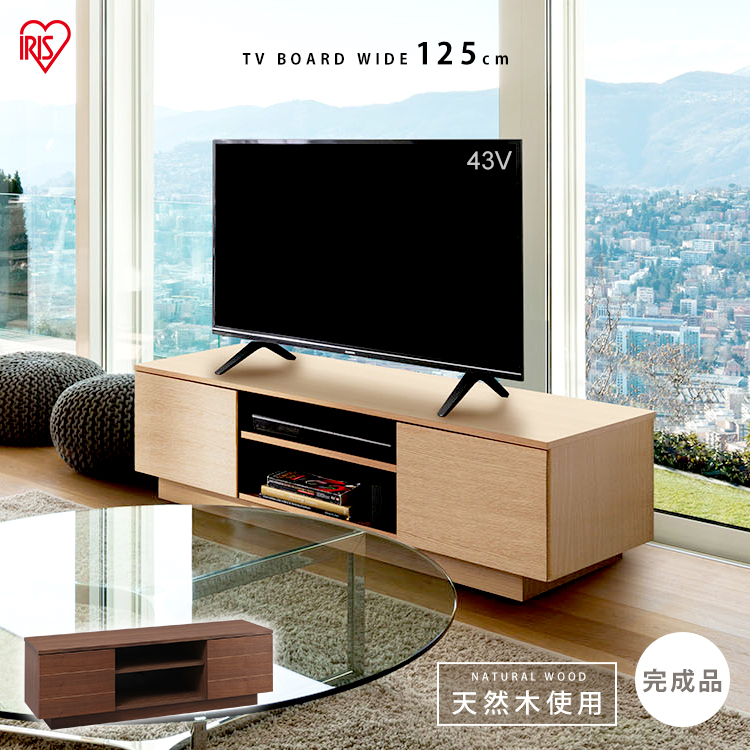 【エントリーでP5】ボックステレビ台 アッパータイプ BTS-SD125U-WN ウォールナット送料無料 テレビボード TV台 棚 ローボード AVボード 完成品 おしゃれ アイリスオーヤマ