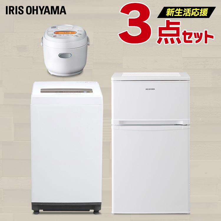 家電セット 新生活 3点セット 冷蔵庫 81L + 洗濯機 5kg + 炊飯器 3合送料無料 家電セット 一人暮らし 新生活 新品 アイリスオーヤマ