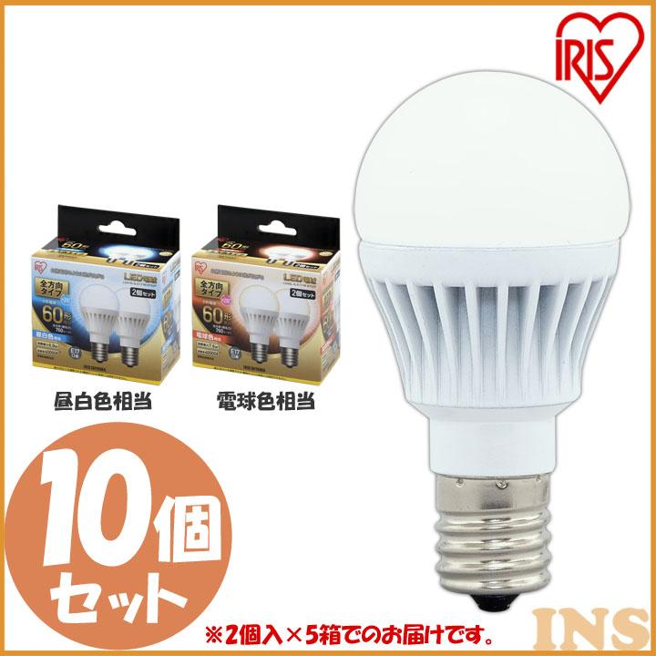 【10個セット】 LED電球 E17 60W 電球色 昼白色 アイリスオーヤマ 全方向 LDA7N-G-E17/W-6T52P LDA8L-G-E17/W-6T52P セット 密閉形器具 小型 シャンデリア 電球のみ おしゃれ 電球 17口金 60W形相当 LED 照明 長寿命 省エネ 節電 全方向タイプ ペンダントライト 玄関