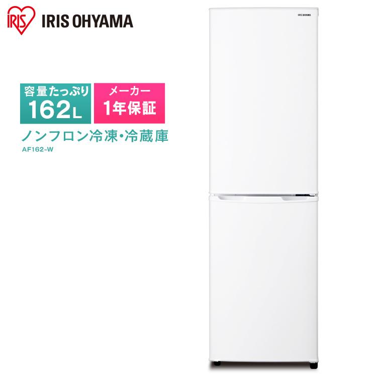 冷凍冷蔵庫KRD162-W