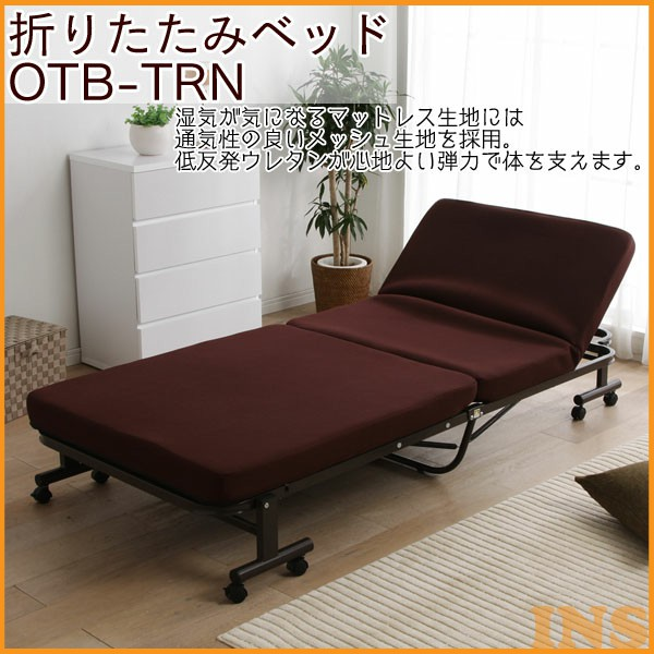 折りたたみベッド シングル ブラウン OTB-TRN アイリスオーヤマ送料無料 寝室 寝具 コンパクト 折りたたみ 一人暮らし 折畳み 折り畳み 収納 折り畳みベッド ベット リクライニング 14段階 キャスター付き 低反発