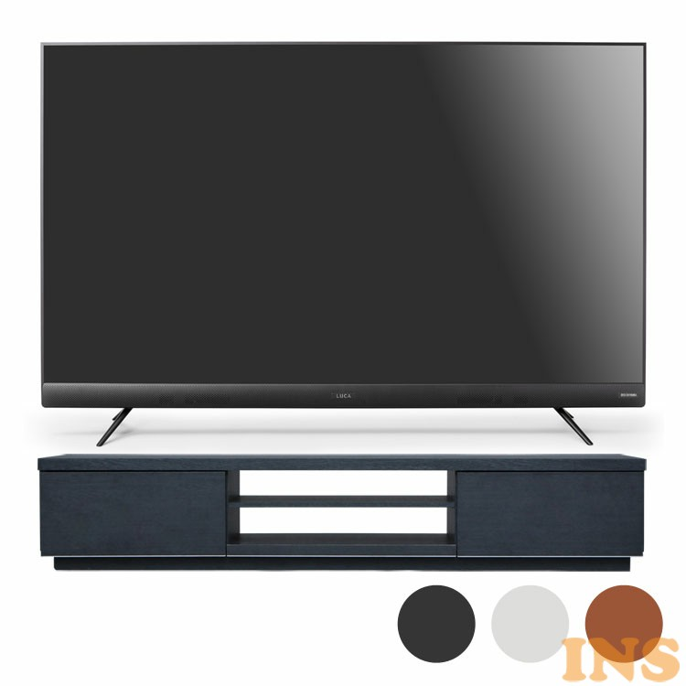 4Kテレビ フロントスピーカー 55型 テレビ台 BAB150 送料無料 テレビ テレビ台 セット TV 4K 55V 55型 黒 引き出し アイリスオーヤマ