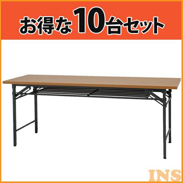 ≪送料無料≫アイリスオーヤマ ☆お得な10台セット☆会議テーブルMTN1860H木