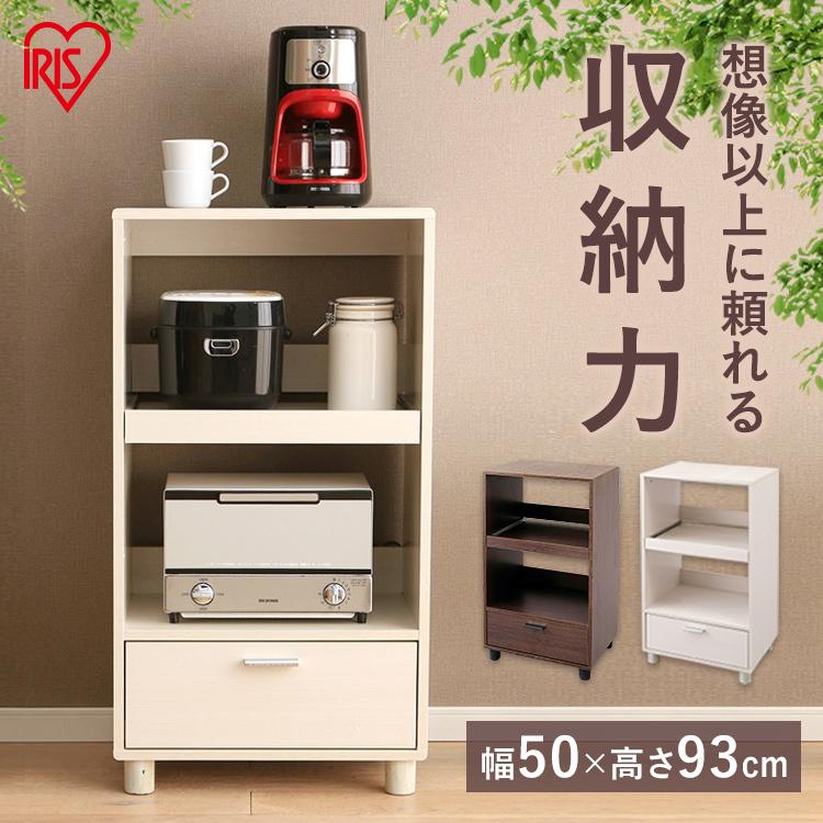キッチンボード キッチンラック 収納 ラック コンパクト NEW売り切れる前に☆ 一人暮らし 全2色 定番 KBD-500 家具 新生活 アイリスオーヤマ