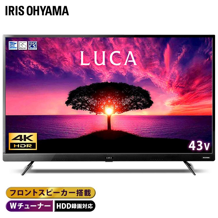 4K対応液晶テレビ 43インチ ブラック 43UB20K 送料無料 地デジ BS CS 4K テレビ 液晶テレビ リビング アイリスオーヤマ
