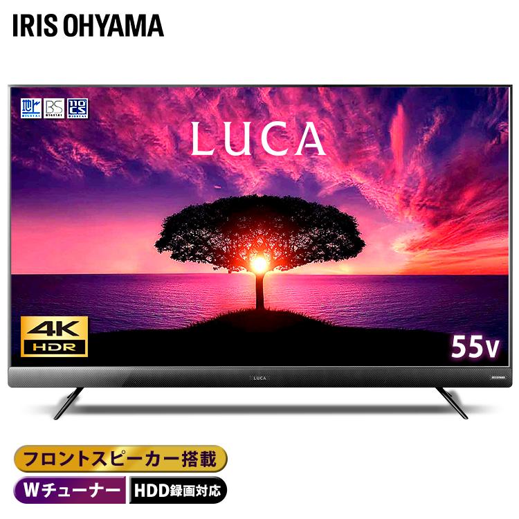 4K対応液晶テレビ 55インチ ブラック 55UB20K 送料無料 地デジ BS CS 4K テレビ 液晶テレビ リビング アイリスオーヤマ