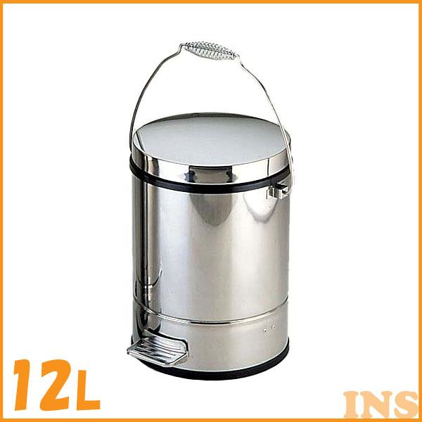≪送料無料≫SA18-0 ペダルボックス KPD0502 P-2型(小)12L【TC】【en】 一人暮らし 家具 新生活
