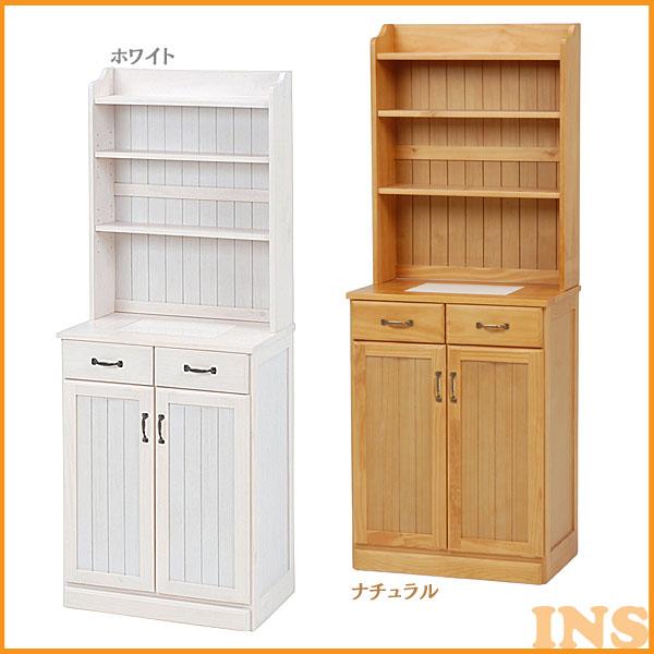 ≪送料無料≫キッチンカウンター MUD-6532WS・MUD-6532NA ホワイト・ナチュラル【代引不可】【HH】【TD】