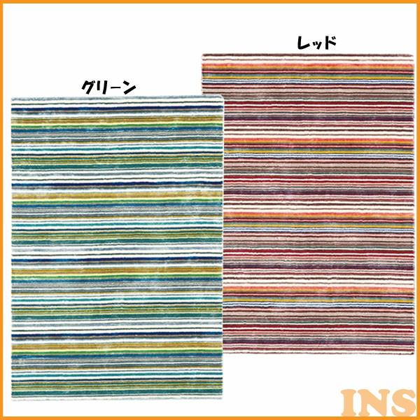 ≪送料無料≫EL-203 140×200 レッド・グリ-ン (ラグ・カーペット・インド製)【TD】【スミノエ】