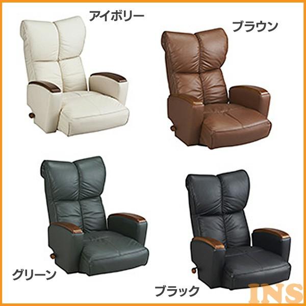 ≪送料無料≫肘付本革座椅子 -風雅-【MT】【TD】アイボリー ブラウン グリーン ブラック YS-P1370HR(座椅子/座イス/椅子/本革/リクライニングチェアー)【代引不可】