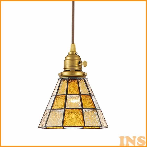 ≪送料無料≫【B】【TC】ペンダントライト Stained glass-pendant Checker AW-0371V(ステンドグラス LED アンティーク ガラス レトロ 照明 ライト ペンダント LED おしゃれ) 一人暮らし 家具 新生活