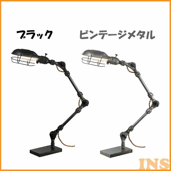≪送料無料≫【B】【TC】テーブルライト Engineer-desk light AW-0419V ビンテージメタル・ブラック(デスクライト テーブルランプ スタンドライ 照明ト おしゃれ アンティーク レトロ かわいい)