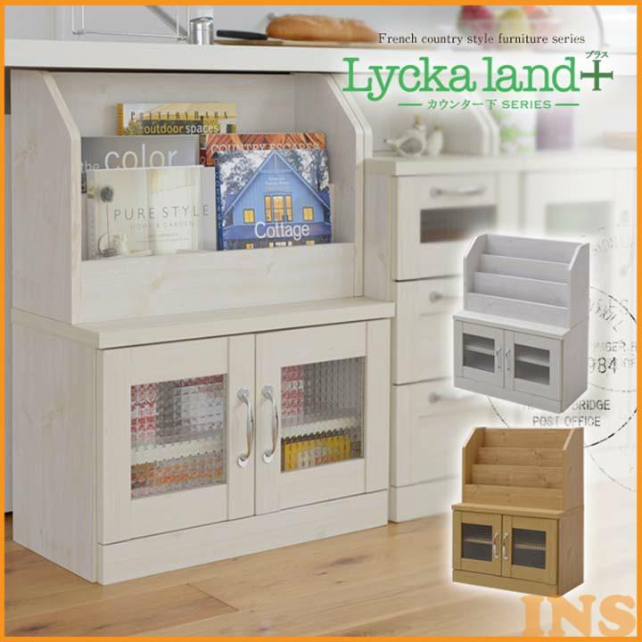 ≪送料無料≫【キッチン 収納】Lycka land カウンター下ブックラック【棚下収納】 FLL-0020 NA・WH【TD】【JK】 一人暮らし 家具 新生活